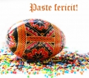 Felicitare traditionala de Paste -  - Felicitarea 306339 - Ou incondeiat