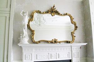 Feng Shui: oglinzi