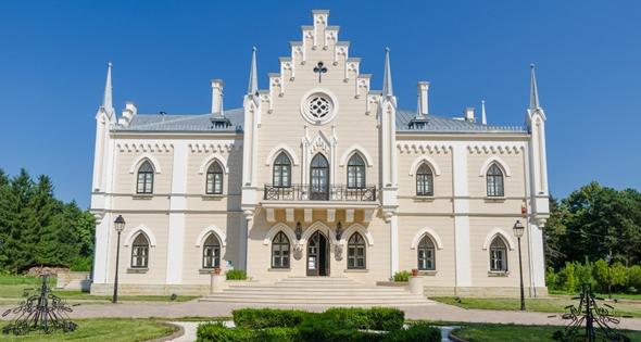 palat domnesc ruginoasa