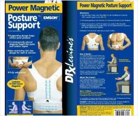 8 Metode de tratament pentru DURERILE DE SPATE - Suport pentru spate cu magneti  - Slide 1 din 8