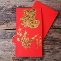 Anul Nou Chinezesc: cele mai cunoscute 15 tabuuri