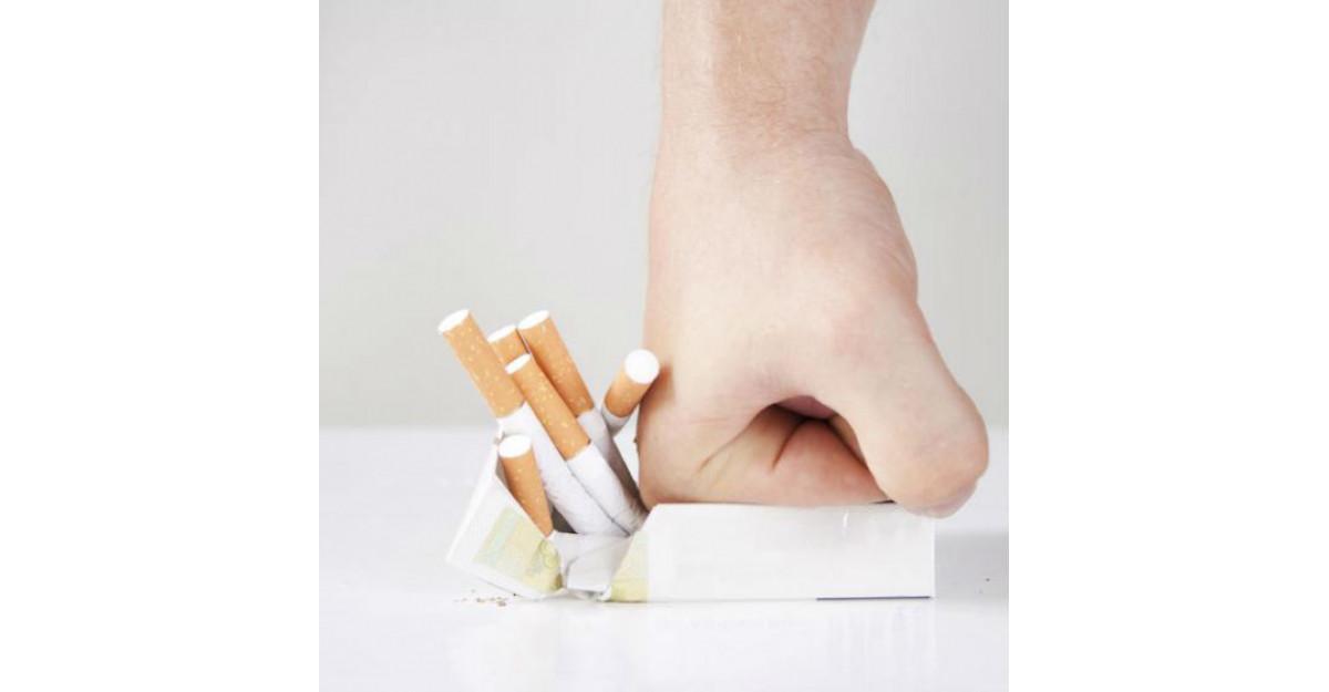Primul card aerian de renuntare la fumat