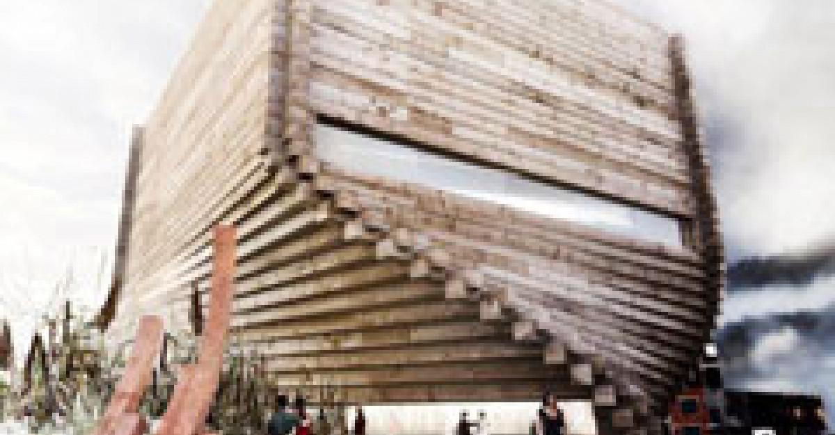 Arhitectura: afla cum arata Centrul de Arta din Utah