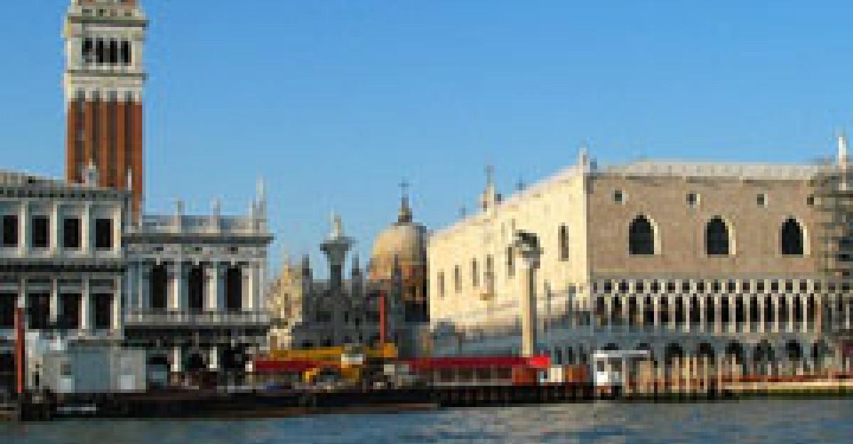 Luna de miere in Venetia, San Marco - Frumusete pura