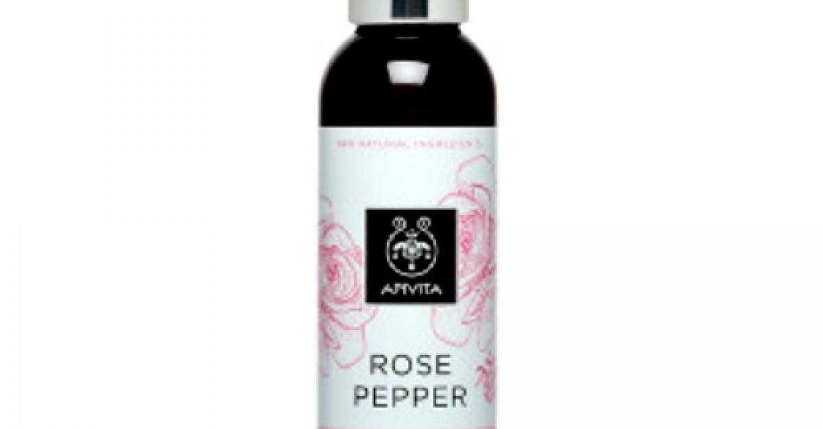 Ser Rose Pepper cu actiune instenisva pentru remodelare corporala