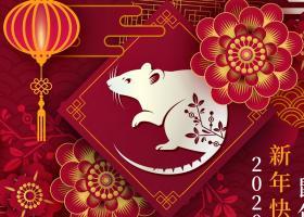 Horoscop chinezesc 2020, anul Sobolanului de Metal: punct si de la capat!