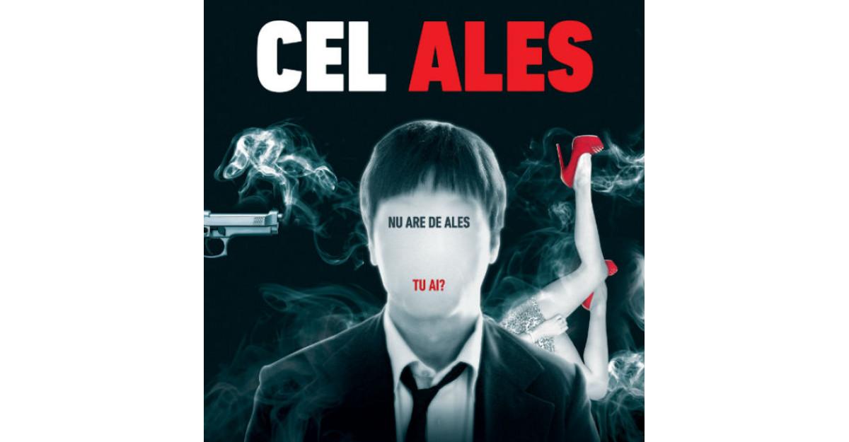 Olimpia Melinte interpreteaza acelasi personaj la doua varste diferite in CEL ALES, din 24 aprilie in cinematografe