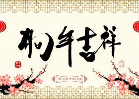 Astrologie: Lectia zodiei tale se gaseste in intelepciunea chinezeasca