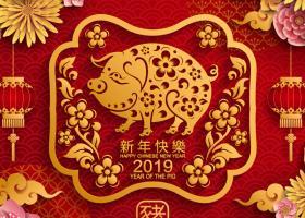 Horoscopul chinezesc 2019: ce aduce anul Mistretului pe zodiile Cal si Capra