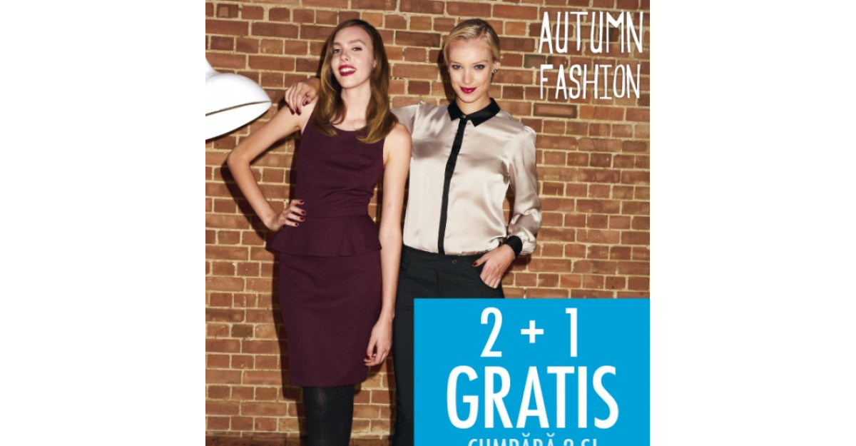 New Look Love: Promotie fulger