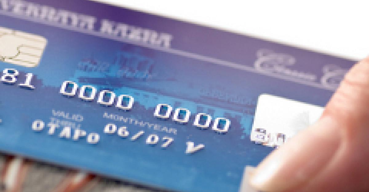 Cardurile Maestro folosite pe internet aduc reduceri suplimentare pe site-urile de discount