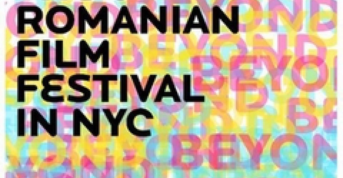 Bursa Alex. Leo Serban si un Premiu Special TIFF, in deschiderea Festivalului de Film Romanesc de la NY