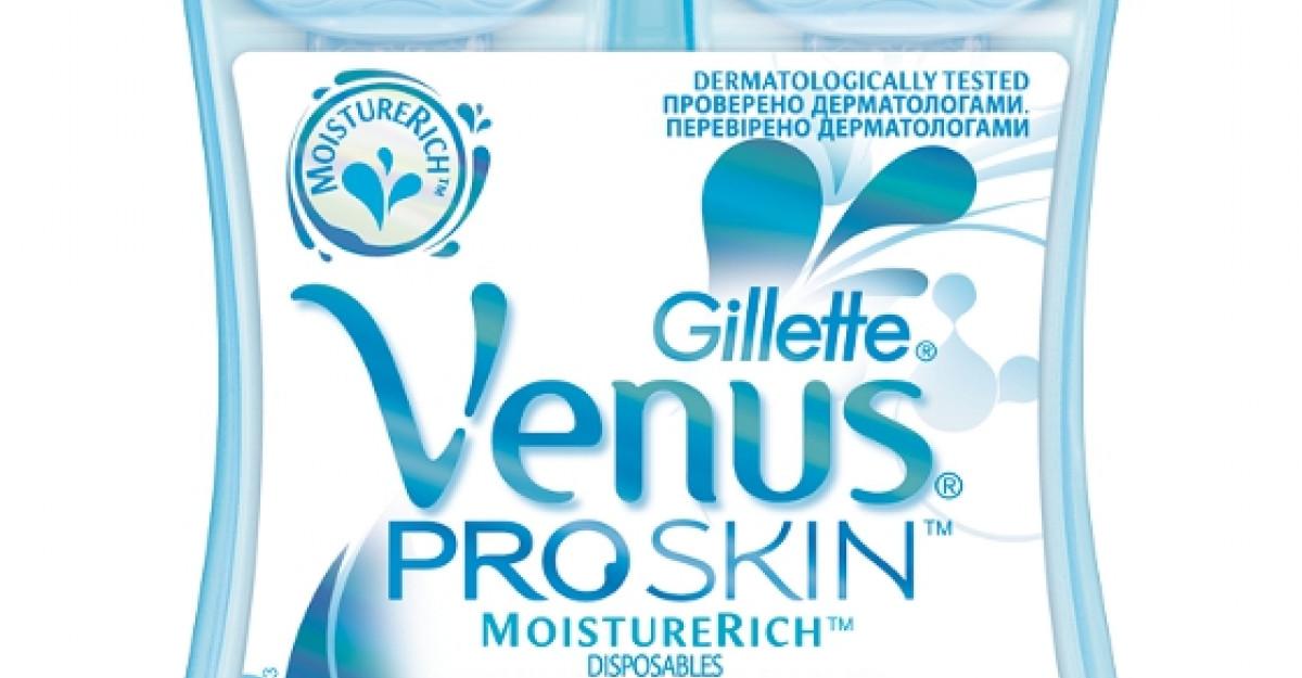 Gillette Venus ProSkin pregateste zeitele pentru vara