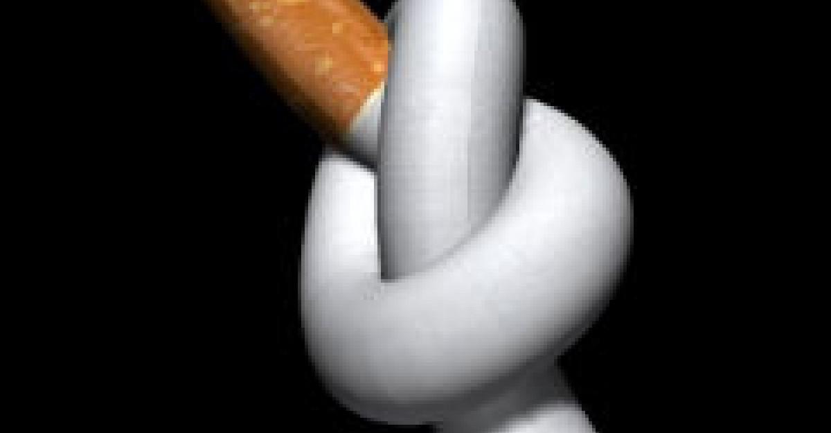Azi NU se fumeaza!