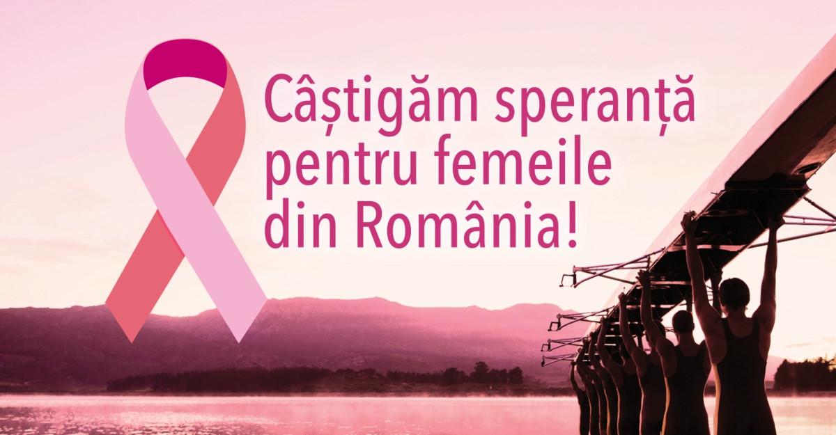 România se confruntă cu inegalități în managementul cancerului de sân, comparativ cu alte țări din Europa