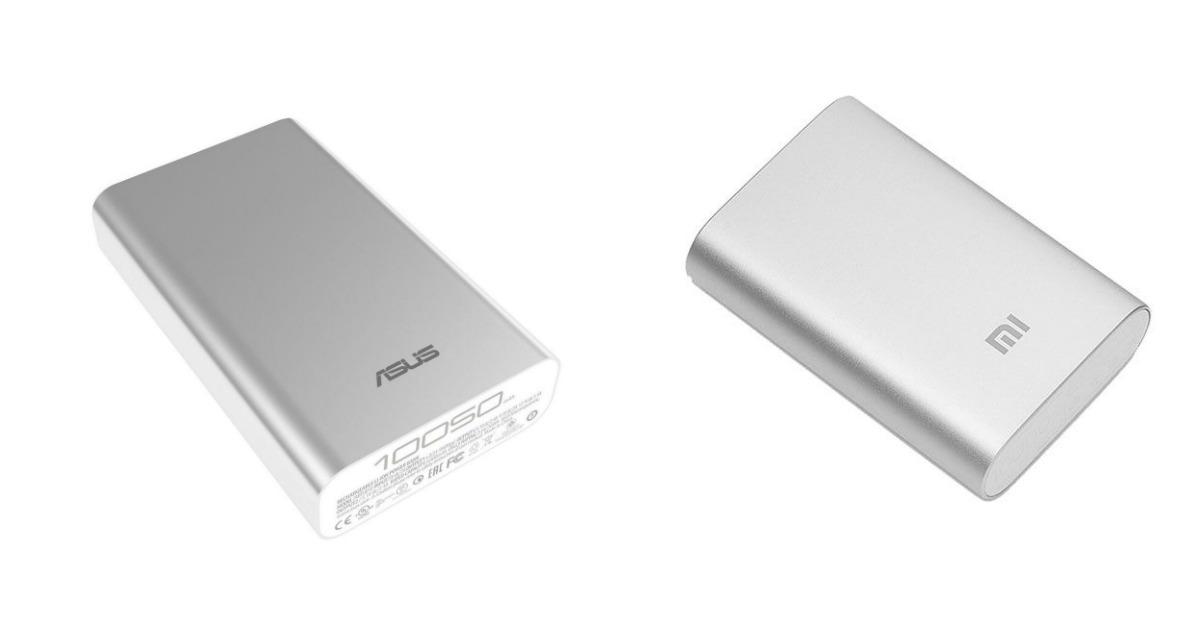 Baterii externe